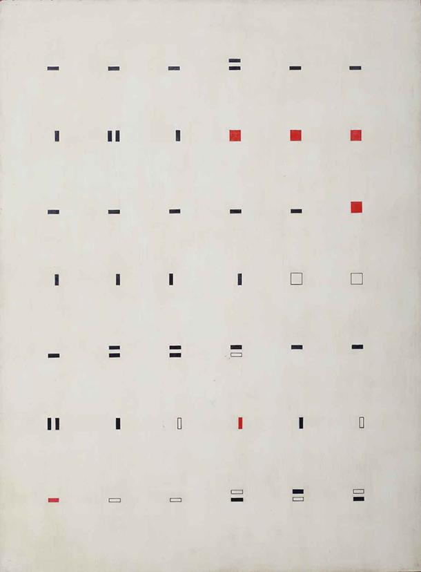Lidy Prati. Composición serial, 1948